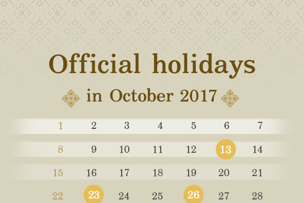 Official holidays in October 2017