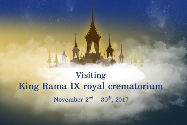 Visiting King Rama IX royal crematorium