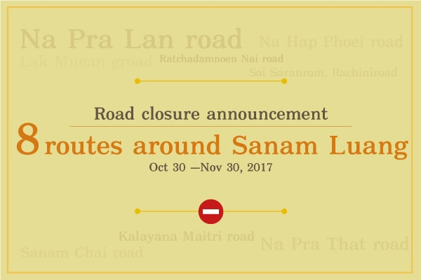 Road closure between Oct 30 - Nov 30, 2017 announcement