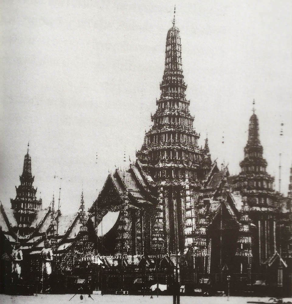 The Phra Meru Mas for King Rama IV